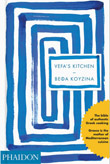 VEFA'S KITCHEN by Vefa Alexiadou