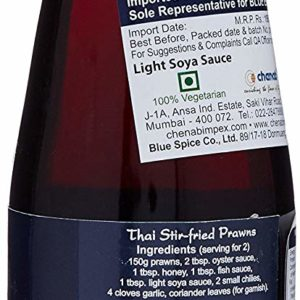 Blue Elephant Thai Light Soya Sauce