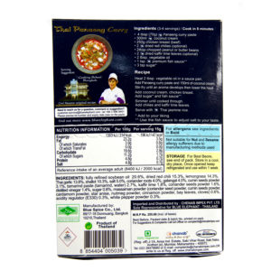 Blue Elephant Thai Gluten Free Panaeng Curry Paste