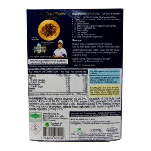 Thai Stir-fry Holy Basil Paste