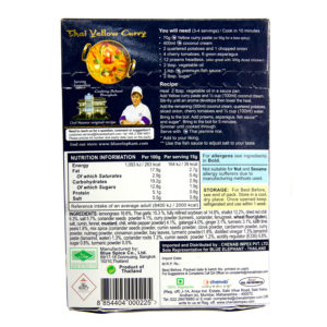 Blue Elephant Thai Gluten Free Yellow Curry Paste