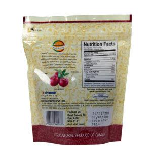 Premium Sliced, Dried Cranberries