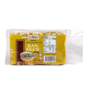 Ban Mien Chinese Handcut Hakka Noodles Broad