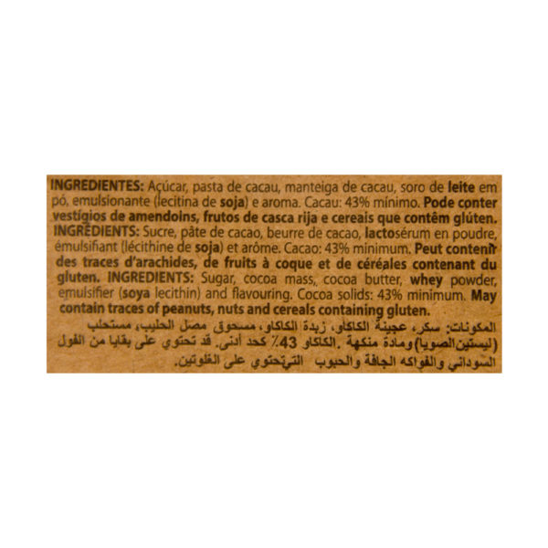 imperial-pantagruel-cooking-chocolate-43-cocoa-chenab-impex-ingredientes